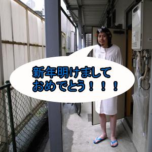 Neta_036_cocolog_oekaki_2011_01_0_2